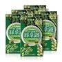 【Simply新普利】MCT防彈綠拿鐵酵素8包(x5盒)