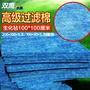 【臻熙】大型錦鯉魚池過濾棉生化氈藤棉生化棉大型池塘魚缸水族過濾材料