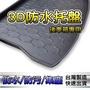 台灣製 3D 防水托盤【馬自達 CX-9】後箱墊 後廂墊 車箱墊 車廂墊 後車箱 行李墊 後尾廂墊 CX9