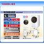 【易力購】TOSHIBA 東芝滾筒洗脫烘 TWD-DH120X5G《11公斤》含安裝,奈米悠浮泡泡
