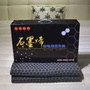 居家生活❡廠家直銷石墨烯微電養生床墊能量床墊會銷禮品可做實驗帶視頻支持