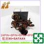 【 力寶3C 】電源供應器 台達 DPS-500BB 500W /PW1116