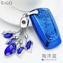 E-GO-2019款寶馬新3系320li三系gt320女2系218i 4系425i車鑰匙套包扣殼