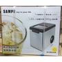 長美家電 SAMPO 聲寶製冰機 KJ-SD12R/KJSD12R  微電腦全自動製冰機