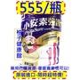 現貨 亞培小安素強護 850g  安素奶粉 強護奶粉 亞培小安素均衡營養配方 香草口味