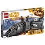 【宅媽科學玩具】樂高LEGO 75217 Star wars系列 Imperial