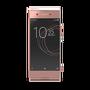 Sony Xperia XA1 (粉)