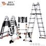 鎂多力 伸縮梯子人字梯鋁合金加厚工程摺疊梯 家用多功能升降樓梯 卡布奇諾HM