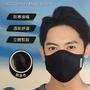 3M Nexcare立體口罩保暖型 8500+(裡布升級款)