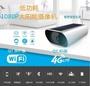 Q1太陽能攝像機 無線WIFI 智慧監視器 高清1080P 語音對講 移動偵測 紅外夜視 手機遠程觀看 太陽能監視器