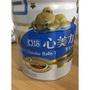亞培心美力 1號 900g 公司貨 一組兩罐一起買 共有兩組