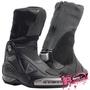 ♚賽車手的試衣間♚Dainese® Axial D1 Black 頂級 內靴 車靴 賽車靴 2019