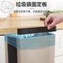 [No.T1]折疊式懸掛垃圾桶廚房家用寢室學生宿舍&No.T1櫥柜門壁掛客廳衛生間廁所