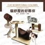 多款貓跳台 俏皮貓掌隧道貓跳台 杆槓貓跳台 貓抓老鼠洞穴貓跳台 貓跳台 貓舒壓 貓磨爪 貓爬架 貓抓 貓玩具 寵物玩具