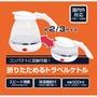 日本 MIYOSHI 可折疊旅行電熱水壺 500ml 戶外露營 折疊快煮壺 國際電壓 MBE-TK02 熱水壺  熱水
