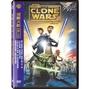 星際大戰:複製人之戰 Star War: The Clone Wars DVD