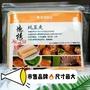 🔥現貨🔥低碳 高蛋白質 健身 低碳水化合物 低醣 減醣 千張 豆腐皮 豆漿皮 豆皮 腐皮 德揚 素食 減脂 生酮
