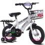 [8585童車]實體店.12吋腳踏車,14吋兒童腳踏車~打氣輪胎版~小朋友腳踏車.附輔助輪.後座椅.可加購護具.