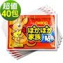 【袋鼠寶寶】12HR長效型貼式暖暖包 40包入