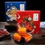 李子柒 鴛鴦火鍋底料 清湯/麻辣 兩盒入