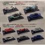 7-11 city cafe 瑪莎拉蒂 模型車 玩具車 典藏大模型車 Maserti(120元)