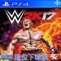 【PS4遊戲】WWE2K17 可認證 PS4遊戲 WWE2K17 美國職業摔跤聯盟 英文 數字下載版【I生活】