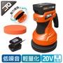 【ETQ USA】 20V鋰電打蠟機