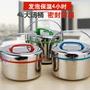 4L不銹鋼保溫保冷飯盒桶提鍋超大容量湯冰桶手提雙層3/4升便攜1層