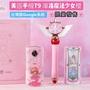 Meitu 美圖手機T9 庫洛魔法使小櫻限量版 仔仔通訊 美圖實體專賣店 自拍神器 台灣版公司貨  限量發售