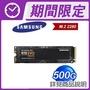 三星 970 EVO 500G M.2 PCIe SSD