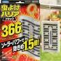 日本Fumakira超強長效1.5倍366日驅蟲防蚊掛片