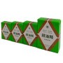 【憨吉小舖】新萬仁綠油精 經典原味 1.5g、3g、5g、10g/罐 乙類成藥。藥局合法販售
