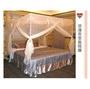【蚊帳工廠】浪漫峇里島睡帳**特大雙人床**雅致蕾絲緞帶◎台灣製白色纖維支架◎威克爾直營品質保障