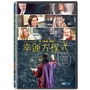 幸運方程式 DVD