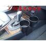 [彬工廠] BMW E90 (E91,E92)前座乘客置杯架~!(~運費另計~!)