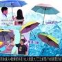 【雨傘達人★胡瓜/叫賣哥/歡樂智多星和新聞媒體報導/降溫13°C ★世界第ㄧ台灣褔懋完美機能傘布】沁涼專利電風扇手動長傘