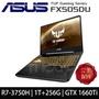 【ASUS華碩】FX505DU-0081A3750H 15.6吋FHD R7-3750H 1T+256G GTX1660Ti Win10獨顯強悍效能電競筆電