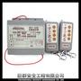 現貨 滾碼式 防拷貝型 鐵捲門 電動門遙控器 MC-508 台灣嚴選製造