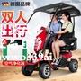 SW1400老年代步車四輪電動老人大型雙人殘疾人助力車電瓶車