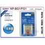 *數配樂*佳美能 SONY NP-FG1 BG1 鋰電池 W300 W270 H9 H55 W90 WX1 T100