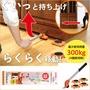 asdfkitty可愛家☆日本ARNEST橘色搬重物起重器+搬運滾輪/迷你千斤頂-冰箱-重木櫃-輕鬆搬-不傷身-日本正版