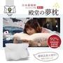 免運 Pure Sleep 殿堂的夢枕 枕頭 高枕 低枕 記憶枕 日本熱銷