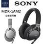SONY MDR-1AM2 立體聲 耳機 【台南-上新】 耳罩 耳機 公司貨 1AM2