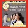 現貨❤️Rerise瑞絲 髮色復黑菁華乳 ✨ 日本花王x月桂冠 共同研發