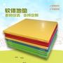 定制幼兒園嬰兒童PU拼接地墊寶寶爬行墊教室牆壁運動防撞軟包墊子(接受定制)紅,橘,黃,白,淺綠,綠,淡藍,深藍,紫,粉