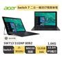 ACER 宏碁 SW713 51GNP 80B2黑 i7-8550U/MX150獨顯/512SSD/觸控螢幕/13.5