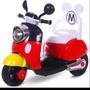 米奇兒童車 有椅背 兒童電動機車 米奇童車 米奇 米妮電動車二手