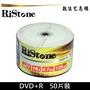 RiStone 16x DVD+R 空白光碟片 原廠50片裝