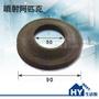 附發票《HY生活館》噴射阿匹克 水箱阿匹股 馬桶水箱連結橡膠圈 止水圈 連結式馬桶用