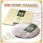 【惠鑽銓】大益7542普洱茶2013年猛海茶廠生茶餅(150g精裝版2片)